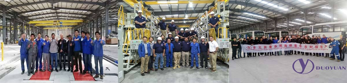 Customers of Duoyuan Equipment