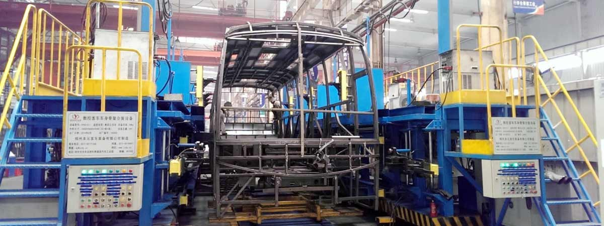 Bus production line of Duoyuan Equipment
