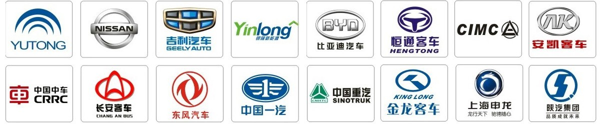 Customers of Duoyuan Automobile equipment